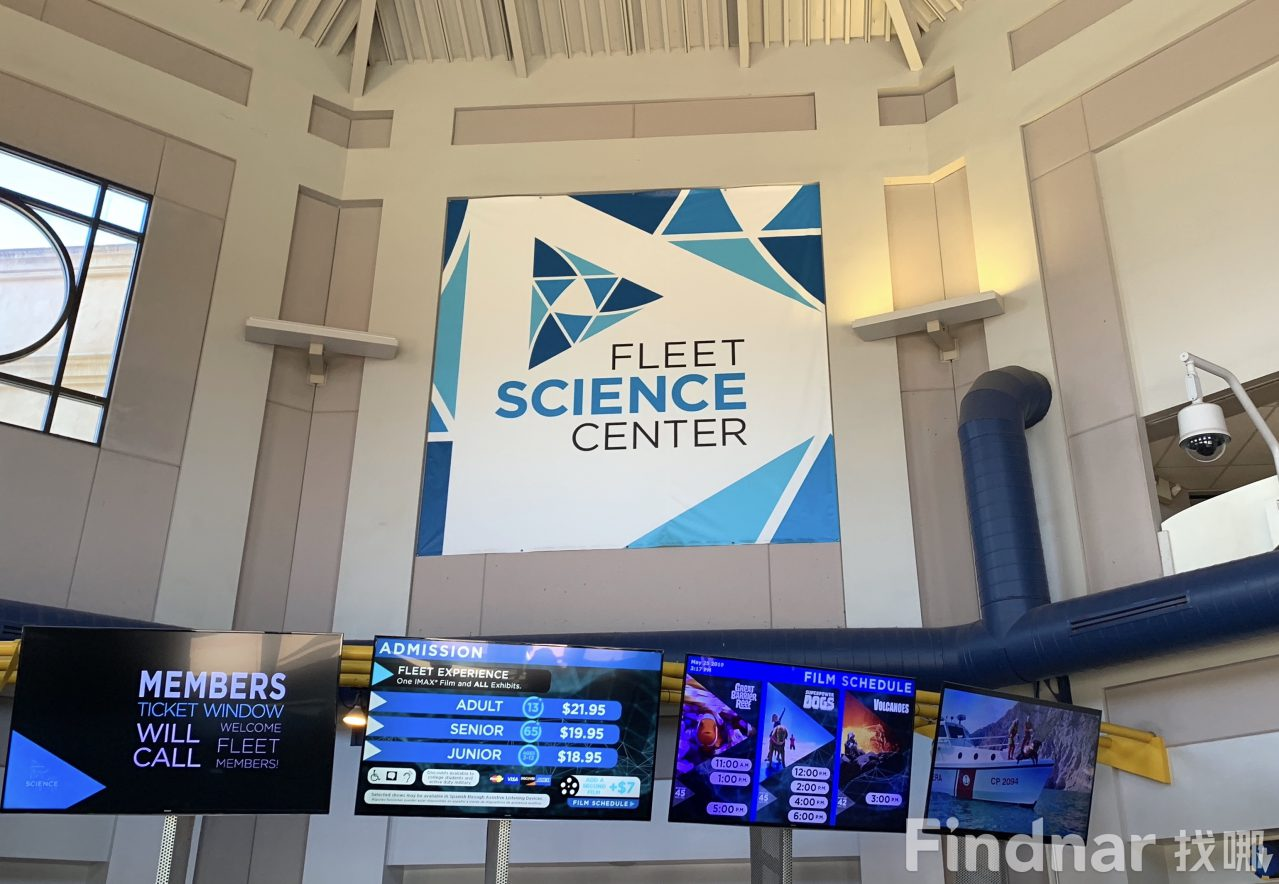 圣地亚哥旅游-fleet science center
